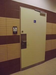 Mozgássérült WC az 1. emeleten a lurdy házban