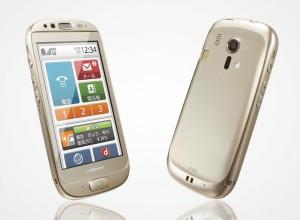 időseknek készült okostelefon