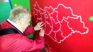 tapintható térkép, Magyarország megyéi